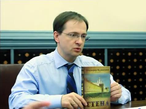 Павел Астахов просит нового главу Минкульта решить конфликт вокруг постановки Шекспира