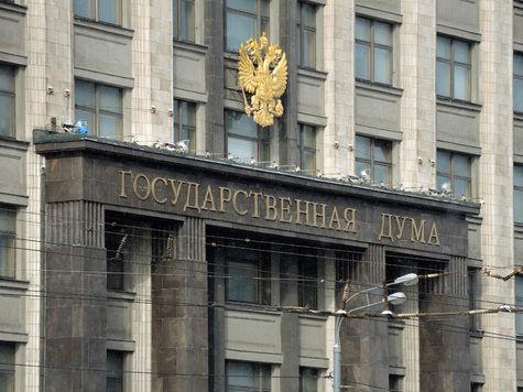 Репортаж с заседания нижней палаты пока еще парламентского корреспондента «Московского комсомольца»