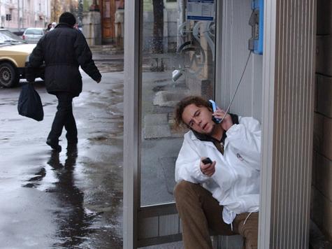 Москва переходит на десятизначные телефонные номера