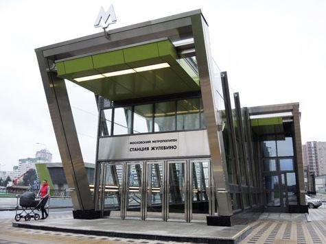 Автобусные остановки в столичном Жулебине сменили названия