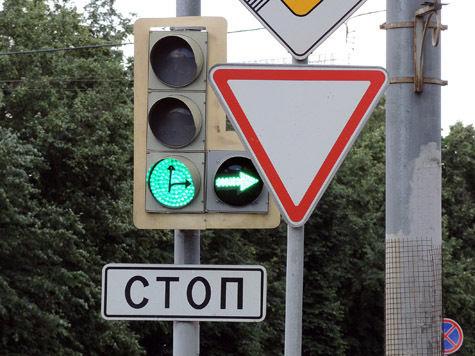 Дорожные знаки в центре Москвы станут видны даже по ночам