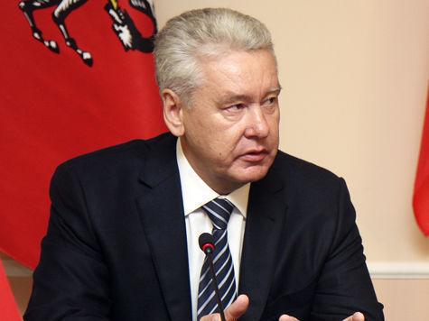 Собянин назначил зампрефекта Центрального округа Москвы
