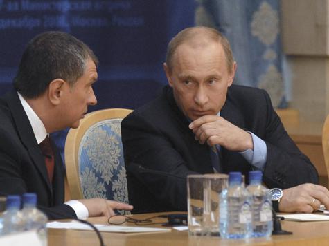«Роснефтегаз» войдет в капитал компаний ТЭК