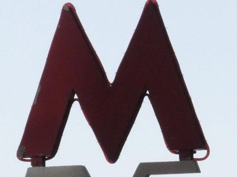 В Солнцево нашли место под строительство метро