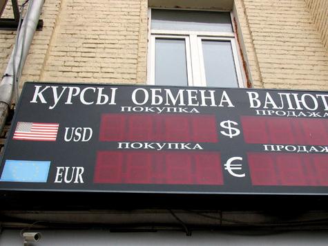 На финансовом рынке наступило перемирие