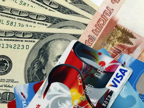Чемпионат мира по футболу обойдется стране в пять миллиардов долларов