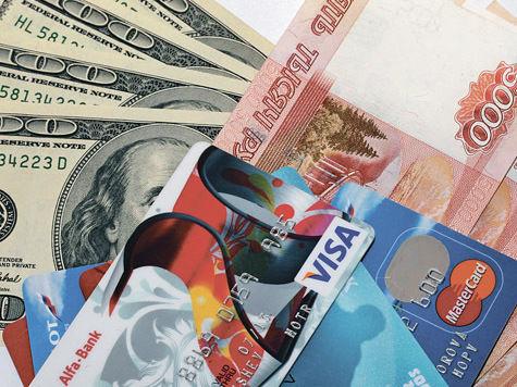 Игра валют