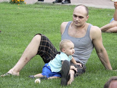 Москва отмечает Международный день семьи