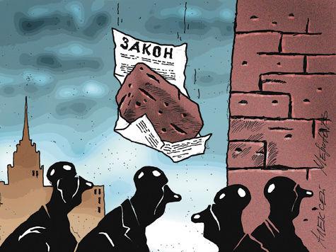 Минюст боится ловить иностранных агентов