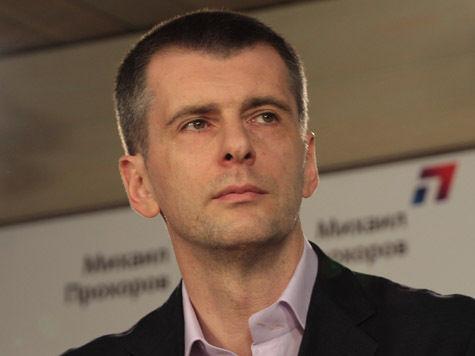 Злорадство Михаила Прохорова: «Ройзман победил, а Навальный — нет!»