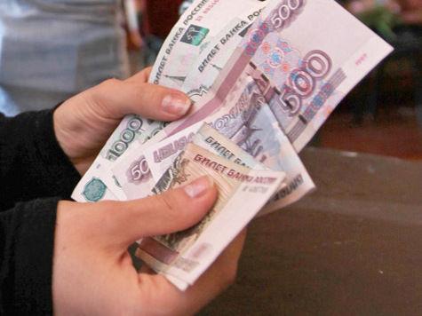 Минфин РФ предлагает гражданам отказаться от наличных расчетов при совершении крупных платежей
