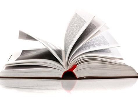 В Москве откроется традиционная международная книжная ярмарка