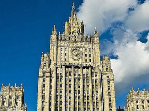 МИД РФ отвергли обвинения со стороны американцев