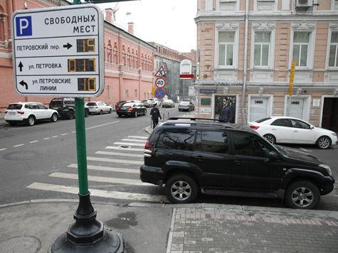 На московские парковки можно будет жаловаться в онлайн-режиме