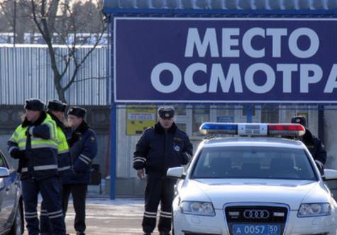 Новые бланки талонов техосмотра с самым высоким уровнем защиты от подделки, возможно, вскоре появятся у российских автолюбителей