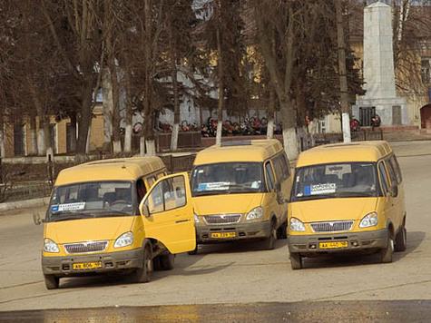 Такси глубокой заморозки