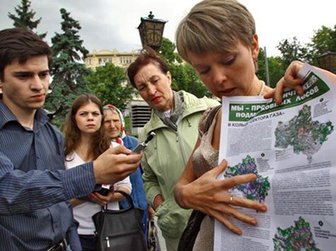 Защитники Химкинского леса могут войти в предвыборные списки эсеров