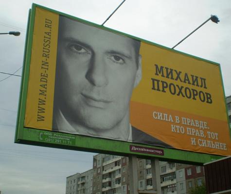 Союз Михаила… и Архангела