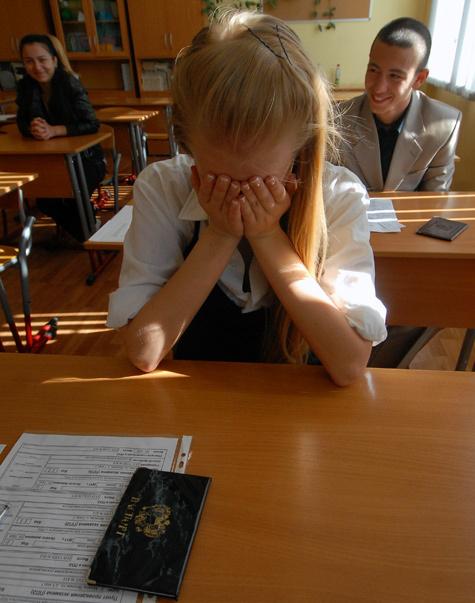 Учительство переварило ЕГЭ