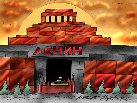 Ленин и проклятие России