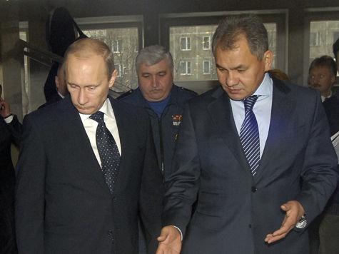Путин.3.0