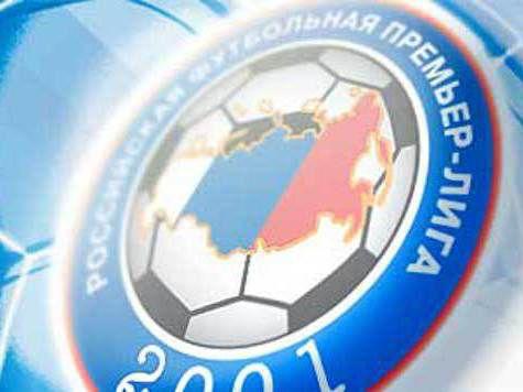 Чемпионат России по футболу вошел в десятку самых посещаемых в Европе
