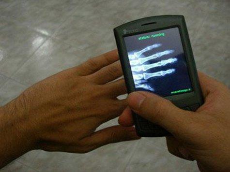 Изобретен телефон, который позволяет видеть сквозь стены