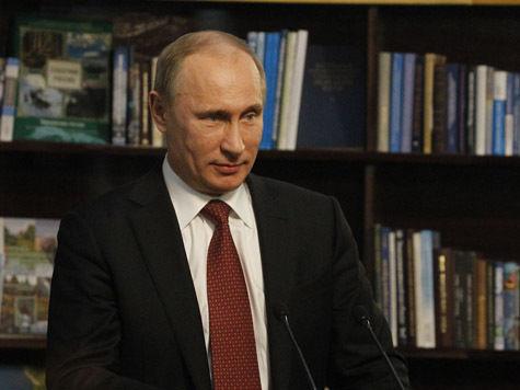 Путин и собаки Павлова