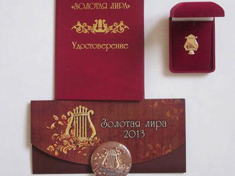 В Челябинске вручили творческие премии лауреатам в области культуры и искусства.