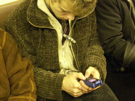 Пароль к мобильному телефону можно распознать по движениям вашего лица