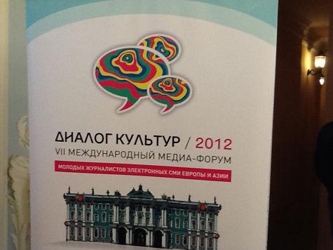 Мероприятие в Санкт-Петербурге продлится три дня