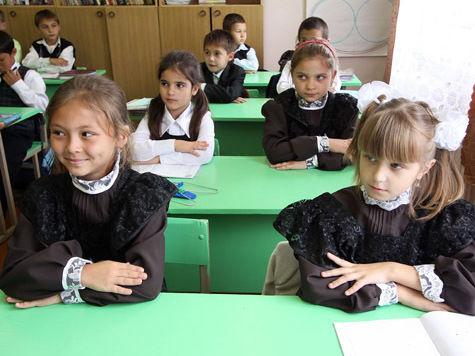 Детям из многодетных семей хотят разрешить учиться в одной школе