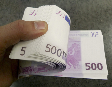 Роскошью будут считаться 300 млн. рублей