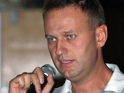 Митинг сторонников Навального согласован на 14 сентября
