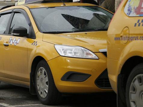 Все московские такси станут желтыми к 2015 году