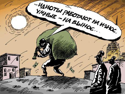 «Иркутскэнерго» тратит прибыль на покупку непрофильных активов