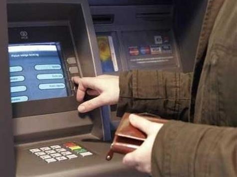 Дерзкое похищение банкомата организовали трое злоумышленников