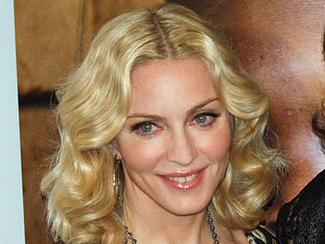 Нарко-скандал «глупой» Мадонны