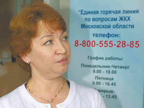 В Подмосковье открылась «горячая линия» по ЖКХ: в первые же дни тысячи вопросов
