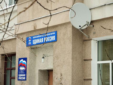Районных партийцев из Красноярского края срочно согнали на Политсовет
