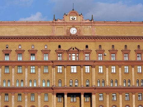 «Стучать» в ФСБ теперь можно, не выходя из дома