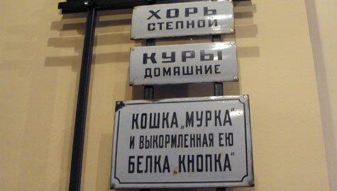 В московском зоопарке появился уникальный экспозиционный центр