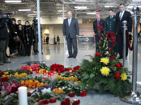 Теракт в «Домодедово» дошел до суда