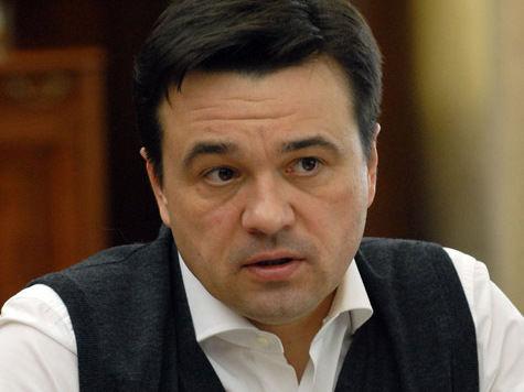 У губернатора Московской области Андрея Воробьева родился сын