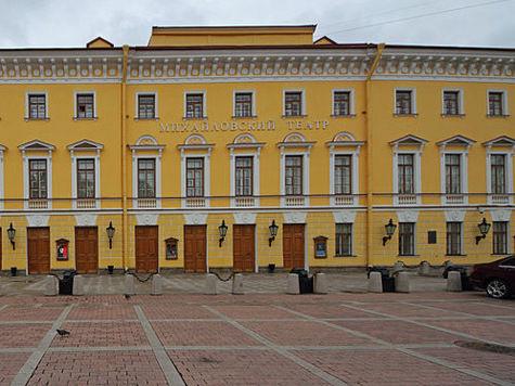 В Михайловском театре реанимировали главный спектакль советской эпохи
