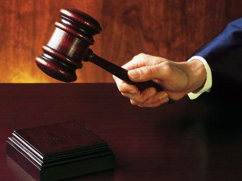 Криминальный дуэт выбрал для аферы зал суда