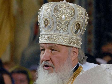 Патриарх Кирилл предрек миру цивилизационную катастрофу