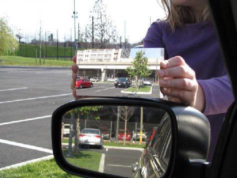 Новое зеркало, созданное профессором Эндрю Хиксом, имеет угол обзора 45 градусов