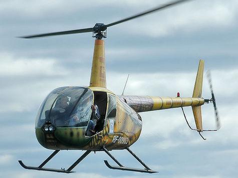 Пропавший вертолет разбился на военном полигоне