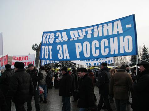 Путинцам не дадут Тверскую